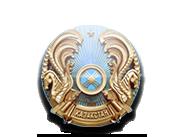 АО «УРАЛЬСКИЙ ЗАВОД «ЗЕНИТ»